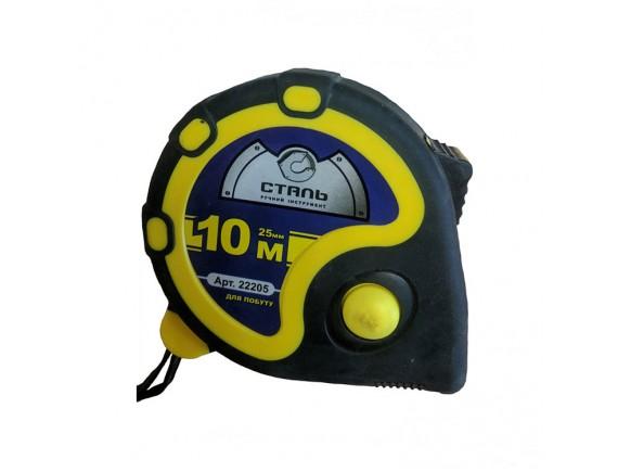 Рулетка измерительная Сталь 10 м/25 мм прорезиненные вставки 3 кнопки стопа