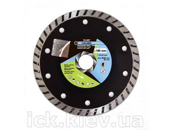 Алмазный диск усиленный Hauer TURBO 180 мм