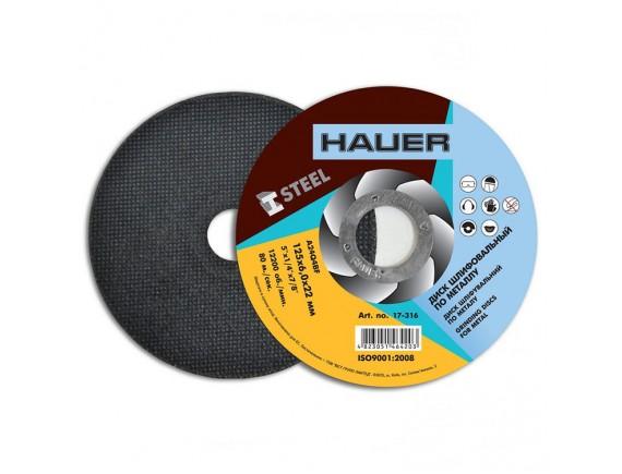 Диск шлифовальный по металлу Hauer 230х6,0х22