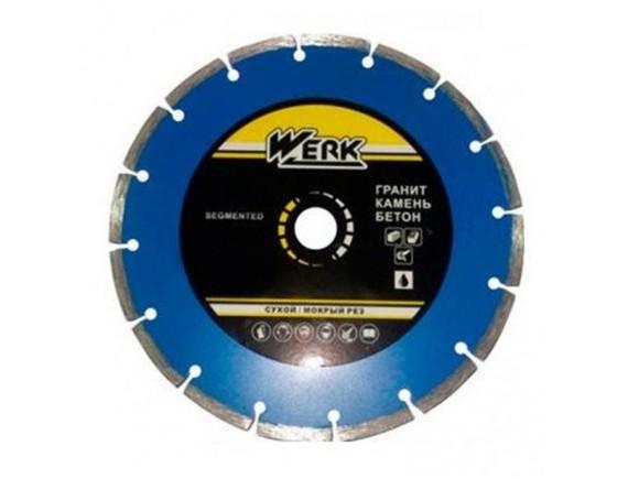 Круг Алмазный Werk Segment C3-W 125х7х22,23 мм