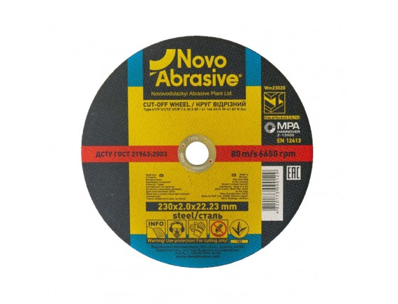 Круг отрезной по металлу NOVOABRASIVE 230х2,0х22,23