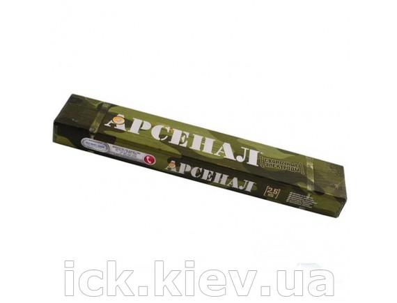 Электороды Арсенал АНО-21 3 мм 2,5 кг