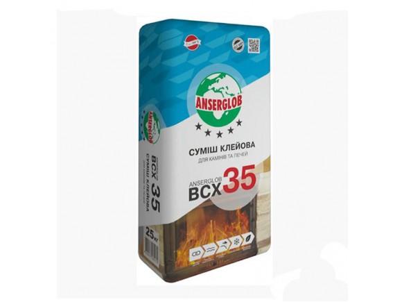 Смесь клеевая для каминов и печей Anserglob BCX 35, 25 кг