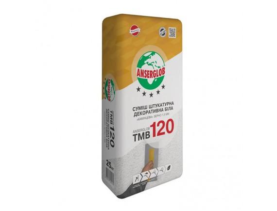 Смесь штукатурная декоративная белая камешковая Anserglob TMB 120 1,5 мм 25 кг