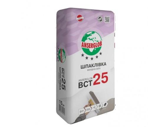 Шпаклевка финишная белая Anserglob BCT 25 15 кг
