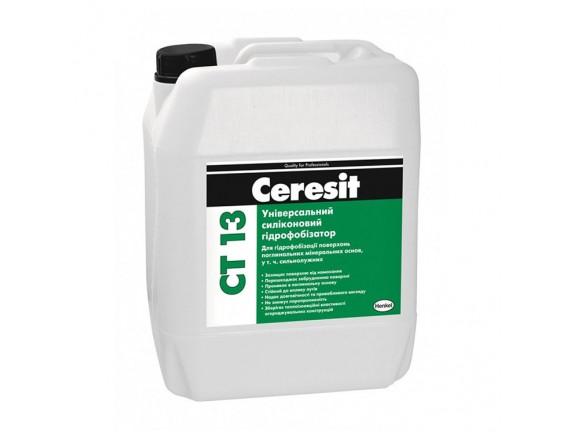 Универсальный гидрофобизатор Ceresit ct 13, 10 л