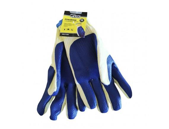 Перчатки с латексным покрытием, Синие размер 10 WERK с подвеской
