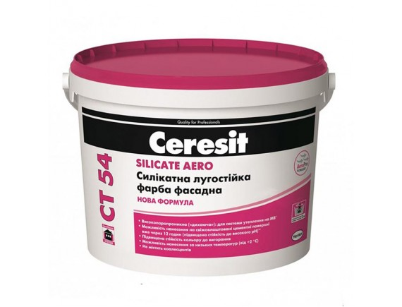 Краска силикатная Ceresit СТ-54 10 л