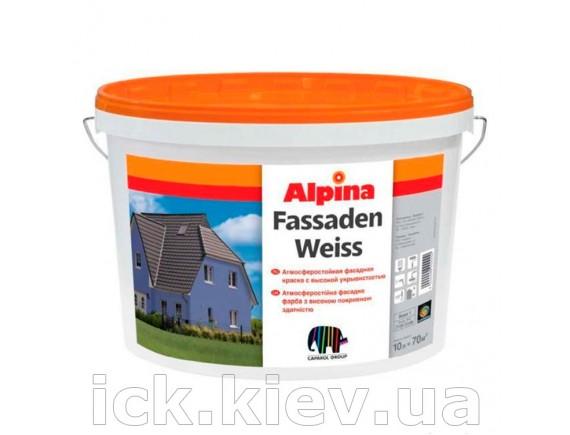 Водно-дисперсійна фасадна фарба Alpina Fassadenweiss 10 л B1 біла