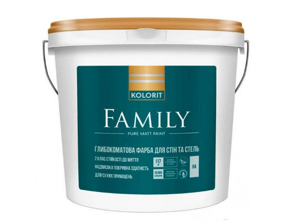 Краска интерьерная латексная Kolorit Family 9 л база А