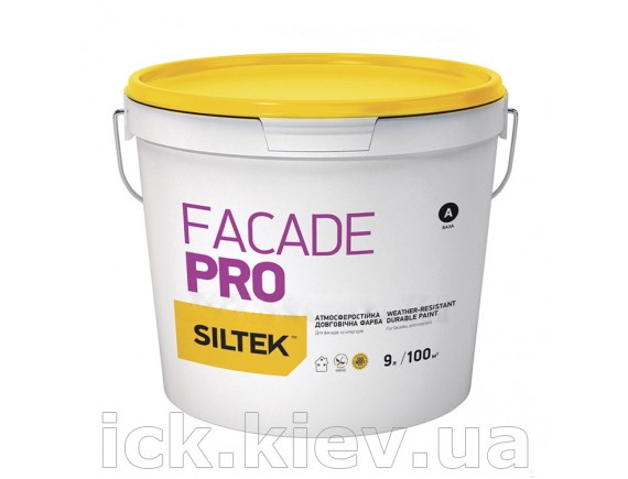 Краска латексная Siltek Facade Pro 9 л База A