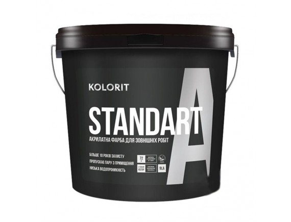Краска фасадная акрилатная Kolorit Standart А база С 9 л