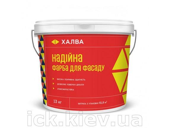 Краска акриловая для фасадов Халва Надежная 13 кг