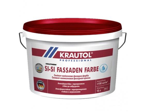 Краска фасадная силикат-силиконовая SiSi Fassaden Farbe, Base 1 10 л/15,7 кг