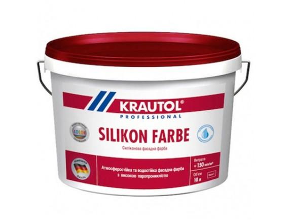 Краска фасадная силиконовая Krautherm Silikonfarbe, Base 1 10 л/15,4 кг