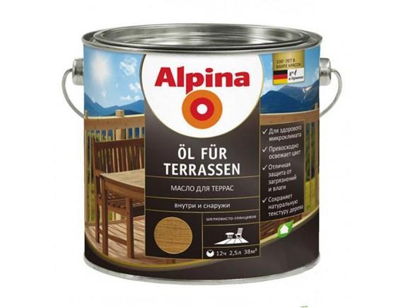 Эмульсия Alpina Oel Terrassen Dunkel Темная 2,5 л