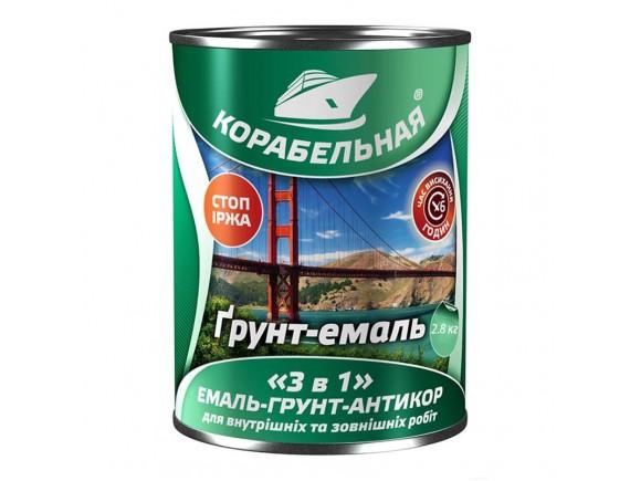 Грунт-эмаль 3 в 1 Корабельная светло серая 2.8 кг