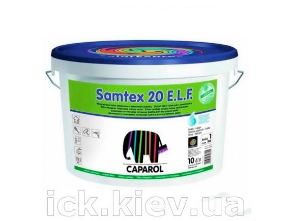 Шелковисто-глянцевая латексная краска Caparol Samtex-20 10 л Base1-белый
