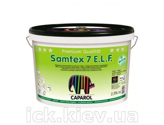 Краска латексная Caparol Samtex-7 E.L.F. 9.4 л интерьерная B3-прозрачная