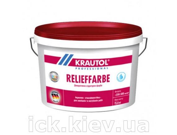 Краска силикатная структурная Krautol Relieffarbe 10 л