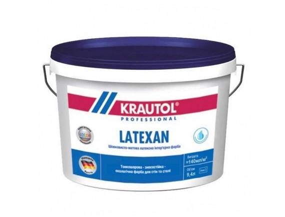 Краска латексная Krautol LateXan B3 9,4 л