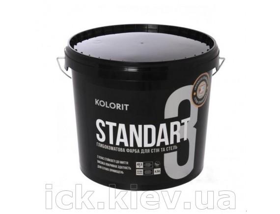 Краска латексная Standart 3 база А 4,5 л