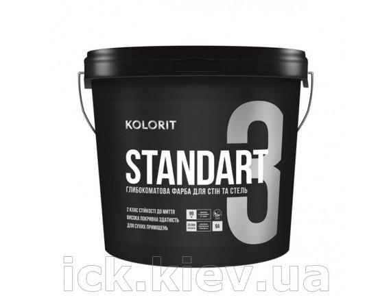 Краска акрилатная Kolorit Standart 3 база А 9 л