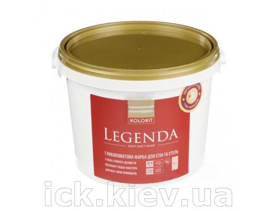 Краска акрилатная Kolorit Легенда база А 2,7л
