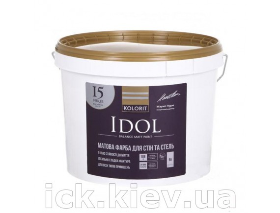 Краска акрилатная Kolorit Идол база А 0,9 л