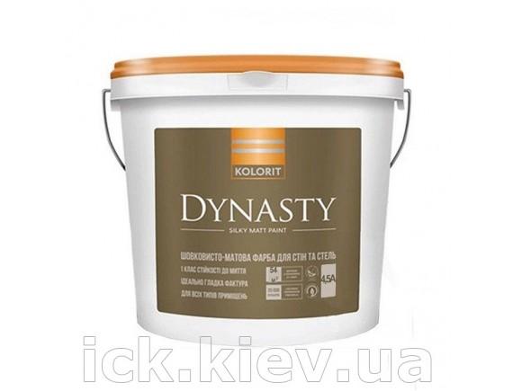 Краска акрилатная Kolorit Dynasty база А 4,5 л