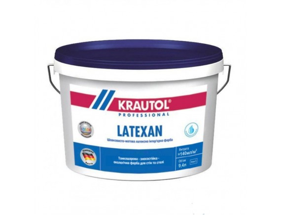 Краска интерьерная Krautol Latexan B1, 10 л