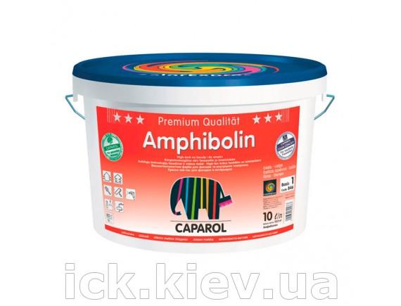 Универсальная краска Caparol EXL Amphibolin 9.4 л Base3-прозрачная