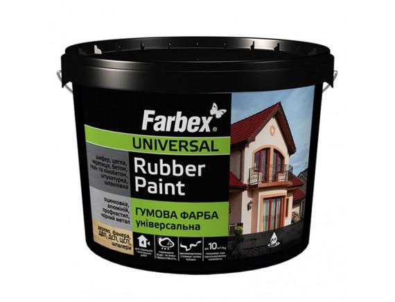 Краска резиновая универсальная коричневая Farbex 6 кг