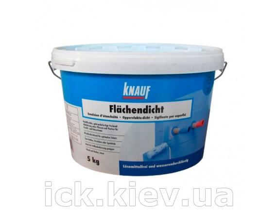Гидроизоляционная мастика Кnauf Flachendicht (Флехендихт) 5 кг