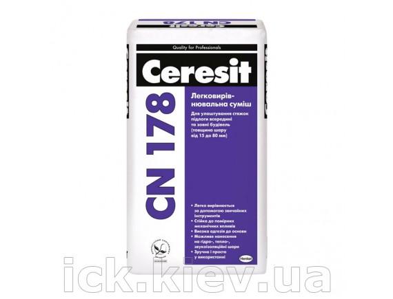 Легковыравнивающаяся стяжка для пола Ceresit CN-178 25 кг (15-80 мм)