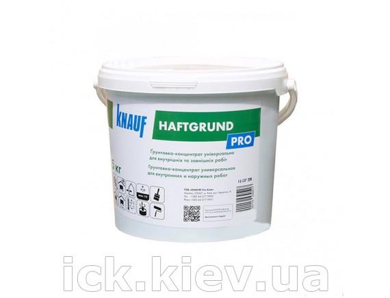 Грунтовка концентрат KNAUF Haftgrund 5 кг