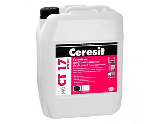 Грунтовка глубокого проникновения Ceresit СТ-17 Супер 5 л