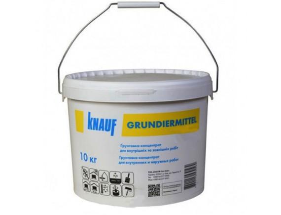 Грунтовка KNAUF Grundiermittel 10 кг