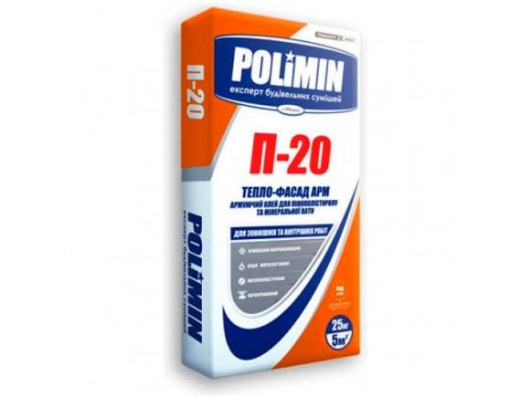 Клей для пенополистирола и минеральной ваты Полимин П-20 25 кг
