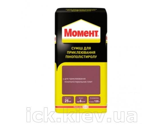 Клей для прикрепления пенополистирола Момент КПП 25 кг