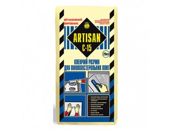 Клеящая смесь для пенополистирольных плит Artisan С-15 25 кг