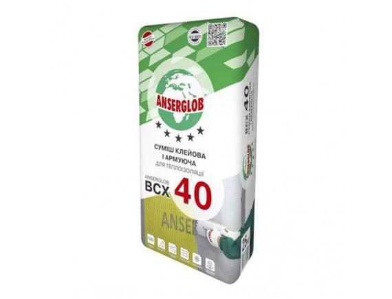 Cмесь клеевая и армирующая для теплоизоляции Anserglob BCX 40 зима 0 С, 25 кг