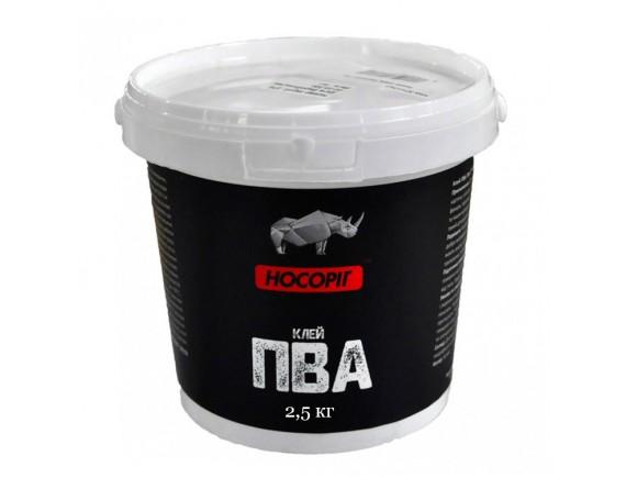 Клей ПВА Носорог 2,5 кг