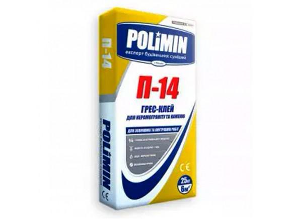 """Клей для керамогранита и камня Полимин П-14 """"Грес"""" 25 кг"""