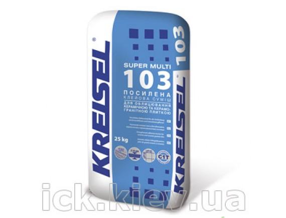 Клей для плитки морозостойкий усиленный Kreisel 103 Supermulti 25 кг