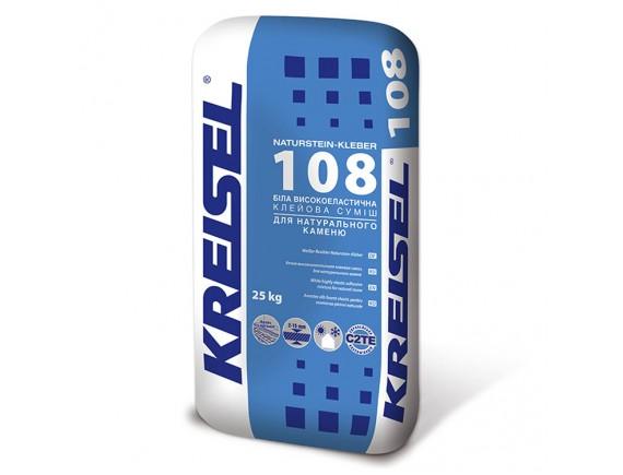 Клей для мрамора Kreisel 108 Natursteinkleber 25 кг