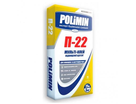 Клей для плитки и гранита Полимин П-22 25 кг