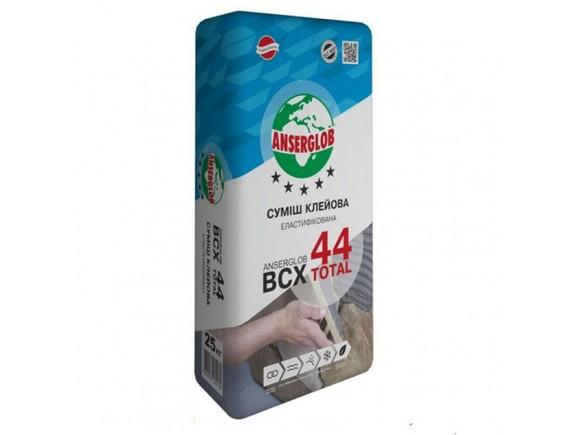Смесь клеевая эластифицированная Anserglob BCX 44 Total 25 кг