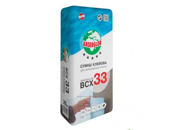 Смесь клеевая для облицовочной плитки Anserglob BCX 33 зима 0 С, 25 кг