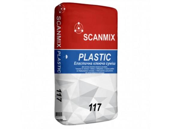 Клей для плитки Scanmix PLASTIC 117 25 кг